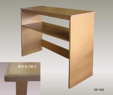デスク(机)立ち作業用DK-002
