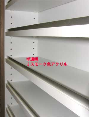 オーダー化粧品陳列棚・GT-011