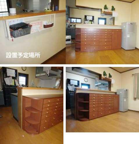 リビングダイニング引き出し家具。LT-043-47.jpg