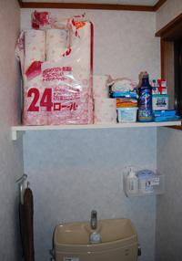 トイレット棚設置前